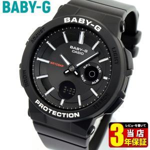 Baby-G ベビ−G CASIO カシオ BGA-255-1A WANDERER SERIES アナログ デジタル レディース 腕時計 海外モデル 黒 ブラック ウレタン|tokeiten