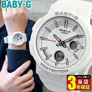 Baby-G ベビ−G CASIO カシオ BGA-255-7A WANDERER SERIES アナログ デジタル レディース 腕時計 海外モデル 白 ホワイト 白系 グレー ウレタン|tokeiten