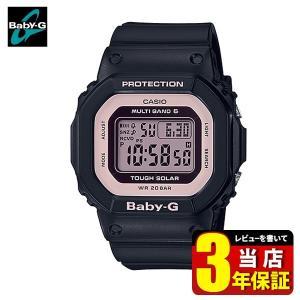 Baby-G ベビ−G CASIO カシオ タフソーラー 電波 BGD-5000-1BJF デジタル レディース 腕時計 レビュー3年保証 国内正規品 黒 ブラック ピンク ウレタン|tokeiten