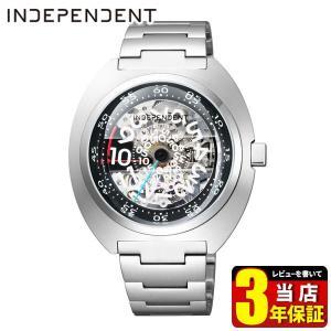歩数計付 シチズン インディペンデント 時計 メンズ 自動巻き メカニカル 防水 10気圧 BJ3-411-91 CITIZEN INDEPENDENT 国内正規品 限定モデル 腕時計 シルバー|tokeiten