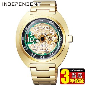 歩数計付 シチズン インディペンデント 時計 メンズ 自動巻き メカニカル 防水 10気圧 BJ3-420-91 CITIZEN INDEPENDENT 国内正規品 限定モデル 腕時計 ゴールド|tokeiten