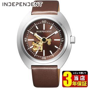 歩数計付 シチズン インディペンデント 時計 メンズ 自動巻き メカニカル 防水 10気圧 BJ3-616-90 CITIZEN INDEPENDENT 国内正規品 腕時計 ブラウン 革ベルト|tokeiten