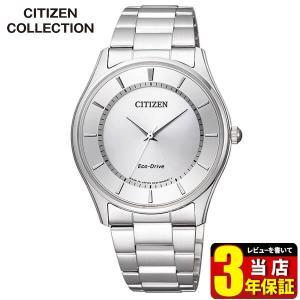 CITIZEN COLLECTION シチズンコレクション BJ6480-51A ソーラー メンズ 腕時計 シルバー tokeiten