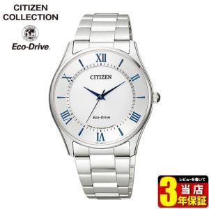 ポイント最大27倍 レビュー3年保証  CITIZEN COLLECTION シチズンコレクション エコドライブ BJ6480-51B 国内正規品 メンズ 腕時計 ウォッチ|tokeiten