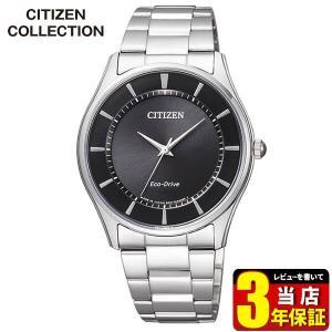 CITIZEN COLLECTION シチズンコレクション BJ6480-51E ソーラー メンズ 腕時計 tokeiten
