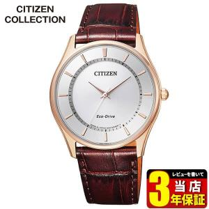 CITIZEN COLLECTION シチズンコレクション ソーラー メンズ 腕時計 BJ6482-04A tokeiten