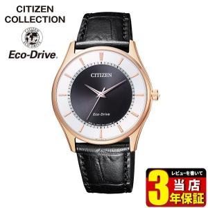 先行予約受付中 シチズンコレクション ソーラー メンズ 腕時計 限定モデル ブラック ゴールド  CITIZEN COLLECTION BJ6482-04E 国内正規品 tokeiten