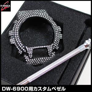 G-SHOCK Gショック CASIO カシオ DW6900専用カスタムカバー パーツ単品 ブラック ベゼル メンズ 腕時計 時計 ウォッチ|tokeiten
