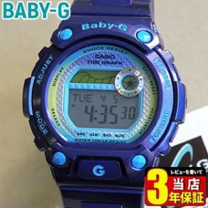 レビュー3年保証 ベビーG カシオ babyg Baby-G G-LIDE BLX-100-2 ブルー Gライド タイドグラフ|tokeiten