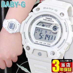 レビュー3年保証 カシオ babyg ベビーG Baby-G G-LIDE BLX-100-7 白 ホワイト Gライド タイドグラフ|tokeiten