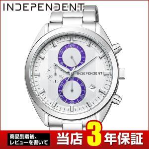 シチズン インディペンデント 時計 メンズ 防水 10気圧 BR2-311-11 CITIZEN INDEPENDENT 国内正規品 タイムレスライン 腕時計 ビジネス シルバー ホワイト 銀 白|tokeiten