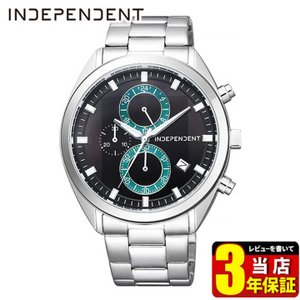 シチズン インディペンデント 時計 メンズ 防水 10気圧 BR2-311-51 CITIZEN INDEPENDENT 国内正規品 タイムレスライン 腕時計 ビジネス シルバー ブラック 銀 黒|tokeiten