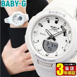 Baby-G ベビ−G CASIO カシオ BSA-B100-7A G-SQUAD アナログ デジタル レディース 腕時計 海外モデル 白 ホワイト ウレタン|tokeiten