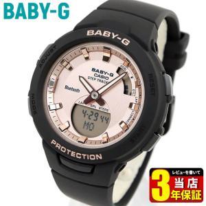 Baby-G ベビ−G CASIO カシオ G-SQUAD ジー・スクワッド レディース 腕時計 黒 ブラック ローズゴールド BSA-B100MF-1A 海外モデル レビュー3年保証|tokeiten