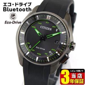 e2ca4496dd エコドライブ 腕時計 Bluetooth シチズン BZ4005-03E メンズ レディース ユニセックス CITIZEN 国内正規品 ...
