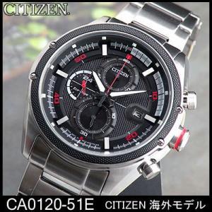 ポイント最大26倍 シチズン CITIZEN 海外モデル ソーラー 腕時計 メンズ クロノグラフ CA0120-51E|tokeiten