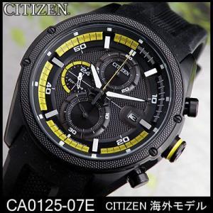 ポイント最大26倍 シチズン CITIZEN 海外モデル ソーラー 腕時計 メンズ クロノグラフ CA0125-07E|tokeiten