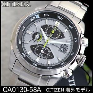 ポイント最大26倍 シチズン CITIZEN 海外モデル ソーラー 腕時計 メンズ クロノグラフ CA0130-58A|tokeiten