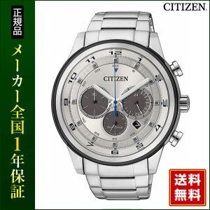 ポイント最大26倍 CITIZEN シチズン スポーティクロノライン Eco-Drive エコ・ドライブ CA4034-50A 腕時計 メンズ ウォッチ シルバー 正規海外モデル|tokeiten