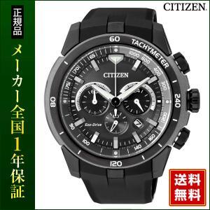 ポイント最大26倍 CITIZEN シチズンスポーティクロノライン Eco-Drive エコ・ドライブ CA4157-09E 腕時計 メンズ ブラック黒ウレタンバンド 正規海外モデル|tokeiten