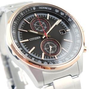 歩数計付き 替えバンド付 シチズンコレクション エコドライブ 腕時計 メンズ  ソーラー 限定 CA7034-61E CITIZENCOLLECTION 国内正規品 レビュー3年保証|tokeiten|03