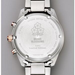 歩数計付き 替えバンド付 シチズンコレクション エコドライブ 腕時計 メンズ  ソーラー 限定 CA7034-61E CITIZENCOLLECTION 国内正規品 レビュー3年保証|tokeiten|05
