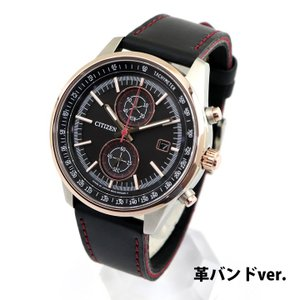歩数計付き 替えバンド付 シチズンコレクション エコドライブ 腕時計 メンズ  ソーラー 限定 CA7034-61E CITIZENCOLLECTION 国内正規品 レビュー3年保証|tokeiten|06