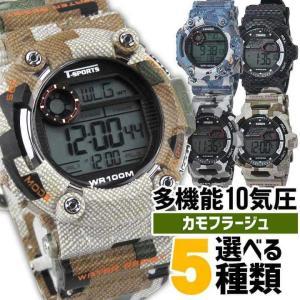 ポイント最大26倍 メンズ 腕時計 迷彩 ミリタリー カモフラ 10気圧防水 メンズ 腕時計 カモフラージュ選べる5種類 tokeiten