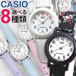 3ヶ月保証 レビューを書いてメール便で送料無料 CASIO チープカシオ チプカシ BASIC ベーシック LQ-139海外モデル 選べる8種 レディース 腕時計 ウォッチ レザー|tokeiten