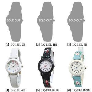 3ヶ月保証 レビューを書いてメール便で送料無料 CASIO チープカシオ チプカシ BASIC ベーシック LQ-139海外モデル 選べる8種 レディース 腕時計 ウォッチ レザー|tokeiten|02