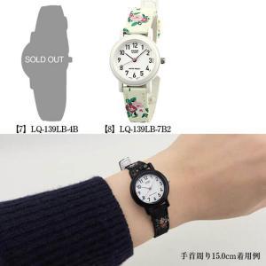 3ヶ月保証 レビューを書いてメール便で送料無料 CASIO チープカシオ チプカシ BASIC ベーシック LQ-139海外モデル 選べる8種 レディース 腕時計 ウォッチ レザー|tokeiten|03