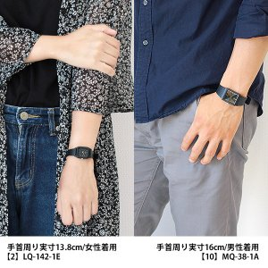 メール便で送料無料 CASIO カシオ 腕時計 チプカシ チープカシオ レディース メンズ MQ-27 LQ-142 2A 7A 9A ブルー ホワイト ゴールド  ブラック|tokeiten|05