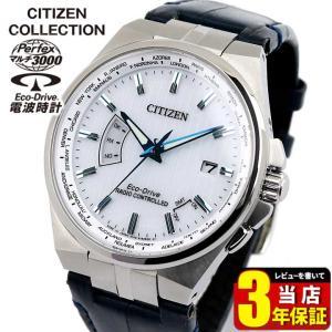 シチズンコレクション メンズ 腕時計 エコドライブ 電波 ソーラー レザー CITIZEN COLLECTION CB0160-18A 国内正規品 レビュー3年保証 tokeiten