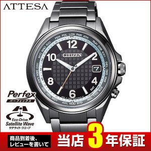 先行予約受付中 ATTESA アテッサ CITIZEN シチズン エコドライブ 電波 CB1075-52E 30周年限定モデル 1500本 メンズ 腕時計 国内正規品 チタン ビジネス|tokeiten