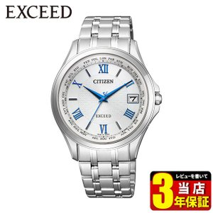 シチズン エクシード メンズ 電波 ソーラー CB1080-52B CITIZEN EXCEED 国内正規品 腕時計 ペアモデル エコドライブ 電波時計 銀 シルバー チタン|tokeiten