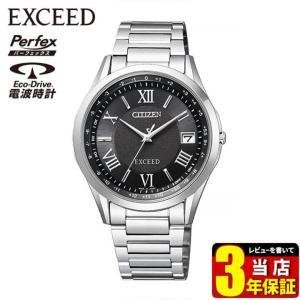 シチズン エクシード メンズ 電波 ソーラー CB1110-61E CITIZEN 国内正規品 腕時計 エコドライブ 電波時計 ペア 銀 シルバー チタン|tokeiten