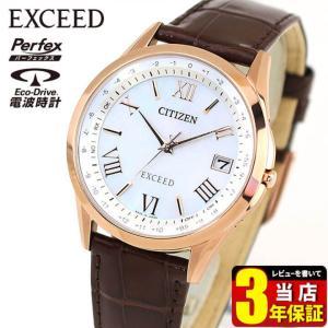 シチズン エクシード CB1112-07W 腕時計 メンズ エコドライブ ソーラー電波 レザー クロコダイル カレンダー CITIZEN EXCEED 国内正規品|tokeiten