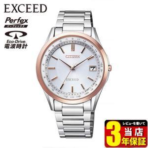 ポイント最大31倍 シチズン エクシード メンズ 電波 ソーラー CB1114-52A CITIZEN 国内正規品 腕時計 エコドライブ 電波時計 ペア 銀 シルバー チタン|tokeiten