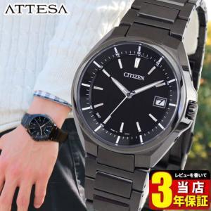 シチズン アテッサ エコドライブ 電波時計 CITIZEN ATTESA CB3015-53E 国内正規品 腕時計 メンズ ソーラー ビジネス ブラック ワールドタイム カレンダー|tokeiten