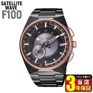 ポイント最大27倍 レビュー3年保証 CITIZEN シチズン SATELLITE WAVE サテライトウェーブ チタン 衛星電波 アナログ メンズ 腕時計 CC2004-59E|tokeiten