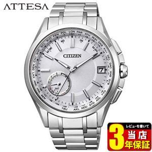 シチズン アテッサ エコドライブ 電波時計 GPS衛星電波 CITIZEN ATTESA F150 CC3010-51A 国内正規品 腕時計 メンズ 40代 ソーラー ビジネス シルバー 銀|tokeiten