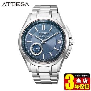 シチズン アテッサ エコドライブ 電波時計 GPS衛星電波 CITIZEN ATTESA F150 CC3010-51L 国内正規品 腕時計 メンズ 40代 ソーラー ビジネス シルバー 銀 青系|tokeiten