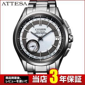 シチズン アテッサ エコドライブ 電波時計 GPS衛星電波 CITIZEN ATTESA CC3015-57A 国内正規品 腕時計 メンズ 40代 ソーラー ビジネス 量販・ネット限定|tokeiten