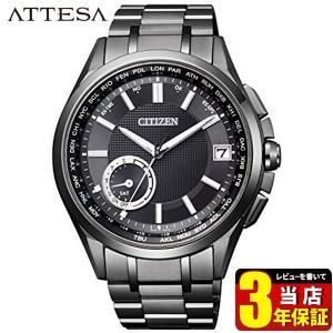 シチズン アテッサ エコドライブ 電波時計 GPS衛星電波 CITIZEN ATTESA F150 CC3015-57E 国内正規品 腕時計 メンズ ソーラー ビジネス ブラック カレンダー|tokeiten