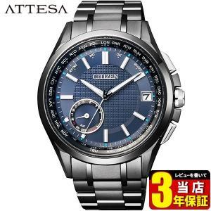 ポイント最大27倍 シチズン アテッサ エコドライブ 電波時計 GPS衛星電波 CITIZEN ATTESA CC3015-57L 国内正規品 腕時計 メンズ ソーラー ビジネス ソーラー|tokeiten