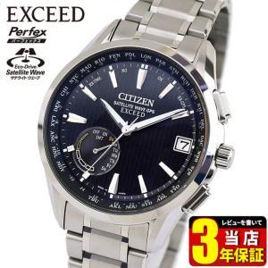 シチズン エクシード エコドライブ メンズ 腕時計 CC3050-56F CITIZEN 国内正規品 電波 ソーラー チタン レビュー3年保証|tokeiten