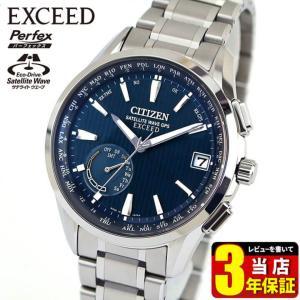 シチズン エクシード エコドライブ メンズ 腕時計 CC3050-56L CITIZEN 国内正規品 電波 ソーラー チタン レビュー3年保証|tokeiten