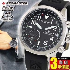 PROMASTER プロマスター ランド CITIZEN シチズン GPS衛星電波 ソーラー エコドライブCC3060-10E メンズ 腕時計 国内正規品 tokeiten