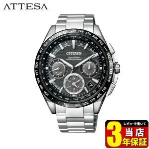 ポイント最大27倍 シチズン アテッサ エコドライブ 電波時計 GPS衛星電波 CITIZEN ATTESA CC9015-54E 国内正規品 腕時計 メンズ ソーラー ビジネス シルバー|tokeiten