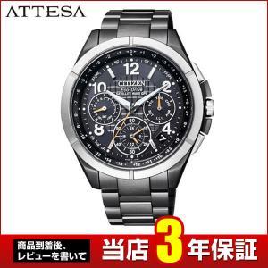 ATTESA アテッサ CITIZEN シチズン ソーラー GPS衛星電波 CC9075-61E 30周年限定モデル メンズ 腕時計 国内正規品 チタン ビジネス|tokeiten